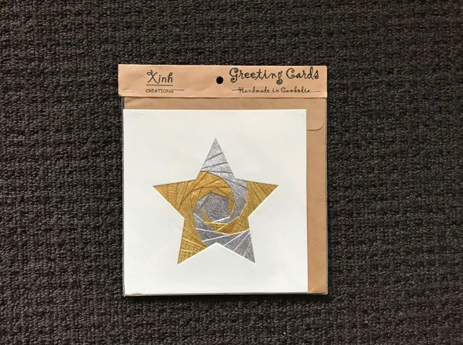 Greeting cards star